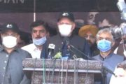 Govt of Punjab Takes Out Rally from Governor House to Charing Cross