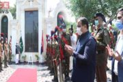 Pakistan Observing Police Martyrs Day