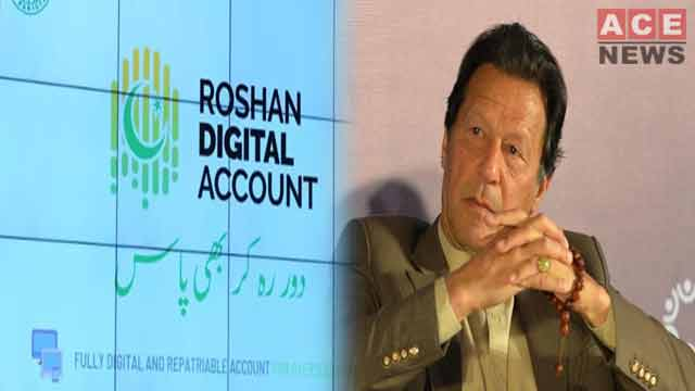 Roshan Digital Account for Overseas Pakistanis Launched by PM Imran Khan