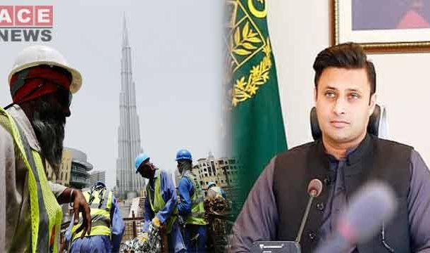 UAE: Pakistani Labourers Given Free Air Tickets