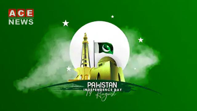 Pakistan Celebrating 74th Independence Day