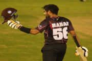 Babar Azam Achieved Another Milestone