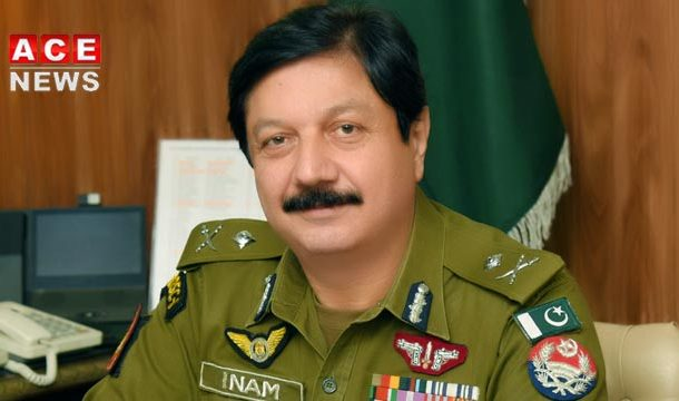 Inam Ghani Appointed New IG Punjab