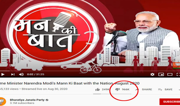 Modi`s 'Mann Ki Baat' Radio Address Gets Over 900K Dislikes
