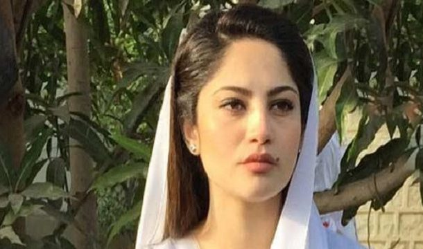 Motorway Abuse Case: Neelam Muneer has Demanded Judicial Reform