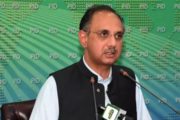 Pakistan Plans New Gas Pipeline with Russia: Omar Ayub