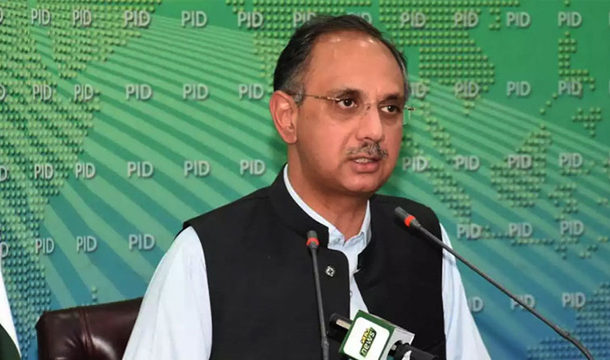 Govt will Produce Cheaper Power: Omar Ayub