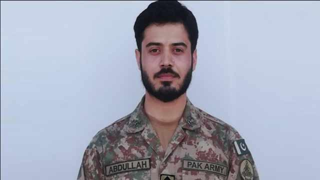 Captain Martyred in South Waziristan Attack: ISPR