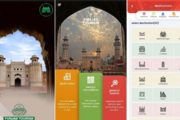 Punjab Tourism App Inaugurated by CM Punjab