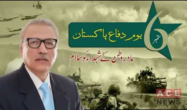 President Alvi Confers Military Awards on Courageous Armed Forces Personnel