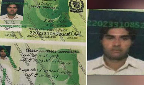 Motorway Gang-Rape: Police Issue Contact Numbers for Information About Suspects
