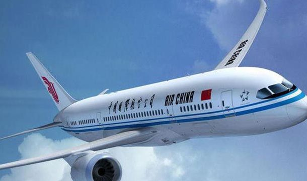 CAA Permitted Air China to Operate Chartered Flight for Karachi