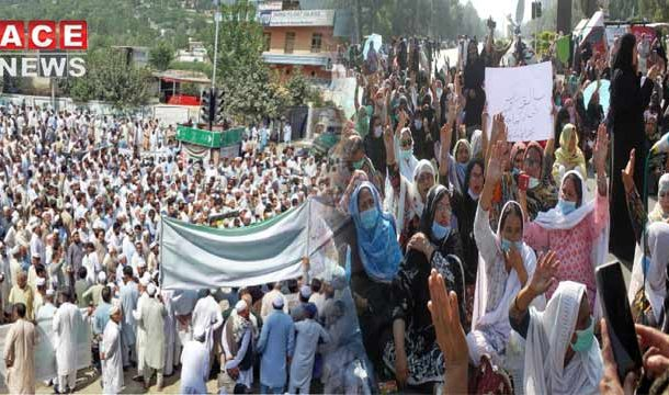 Govt Employees Hold Protest in Capital Against the GOVT