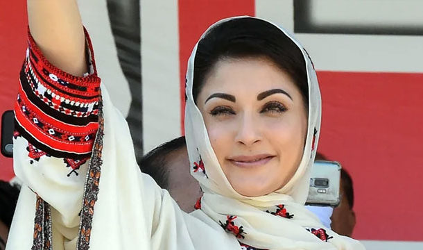 PTI Couldn't Win Majority in GB Elections: Maryam Nawaz