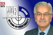 4 Witnesses Recorded Statements in Khawaja Asif's Assets Case
