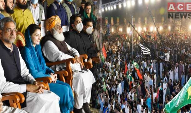 Maryam Nawaz Thanks Gujranwala for Successful PDM Power Show