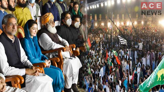 PDM to Hold 2nd Public Gathering in Karachi Today