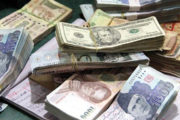 March 1, the US Dollar was Trading at Rs158.40
