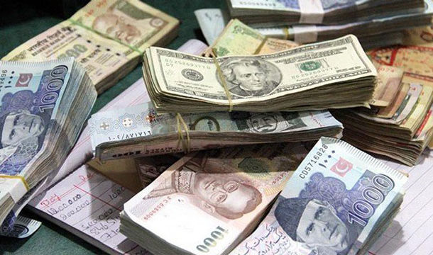 Dec 5 U.S. Dollar Rates Against The Rupee