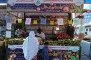 Govt of Punjab Decides to Functional 171 Sahulat Bazaars in 25 Districts