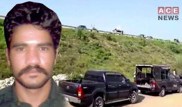 Father of Abid Malhi Claims He Handed Him to Police
