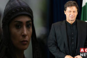 Ertugrul Actress Thanks PM Imran Khan for Supporting Azerbaijan