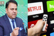Fawad Chaudhry Reveals the 'First OTT Forum' for Pakistan