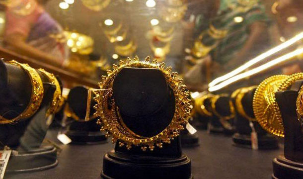 Pakistan's Gold Prices Today-Market Opening Update: November 16