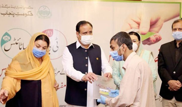 CM Punjab Introduced Insaaf Medicine Card