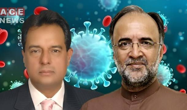 PPP's Qamar Zaman Kaira and PML-N's Captain Safdar Tested Positive for COVID-19