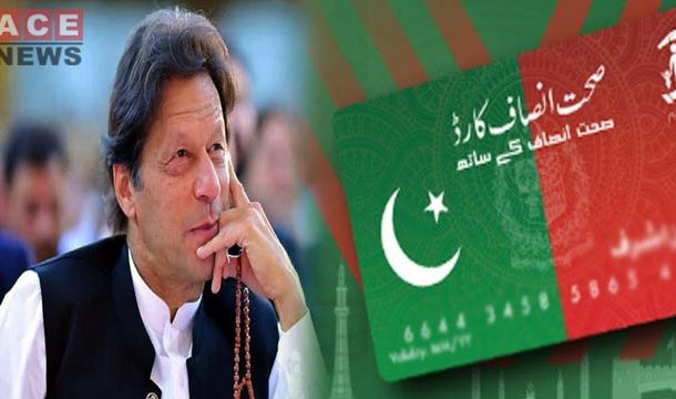 40% Population in Punjab will Get Health Insurance Cards by June: PM Imran