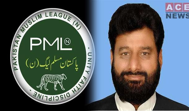 Ex-MNA of PML-N Arrested on Corruption Charges