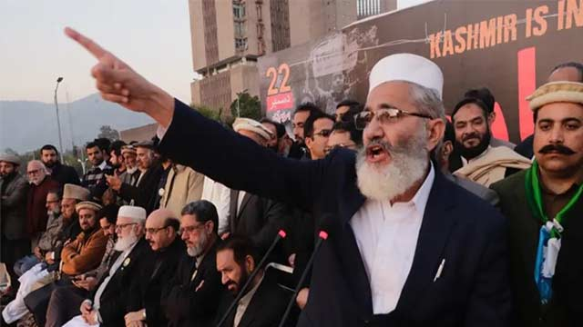 JI Suspends Political Activities Due to Increasing Cases of COVID-19