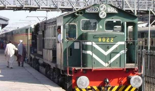 Special Trains to be Run on Occasion of Eid-ul-Fitr: Pakistan Railways