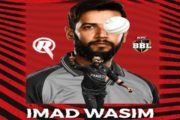 Imad Wasim Signs BBL Deal with Melbourne Renegades