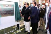 PM Inaugurates 2 National Parks in GB