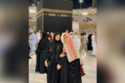 Minal Khan Shares Her Mother's Heartwarming Snap During Umrah