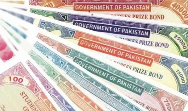 Govt Impose a Bans on Sale of Rs.25,000 Prize Bonds