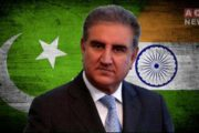 Kashmiri People Observing India's Republic Day as 'Black Day': FM Qureshi
