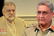 COAS Bajwa Express Condolence on Sad Demise of EX-PM Jamali