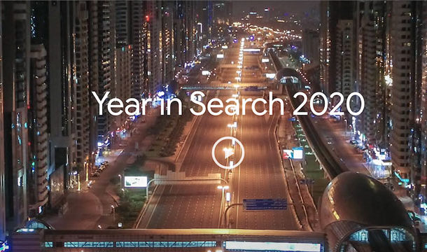 Look At The Top 10 Google Searches in Pakistan In Year 2020