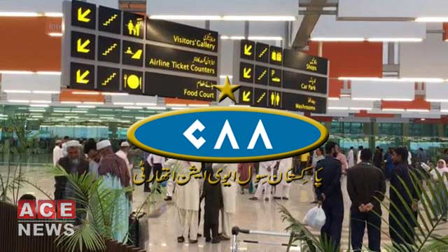COVID-19: CAA Records 80% Cut in Incoming international Flights