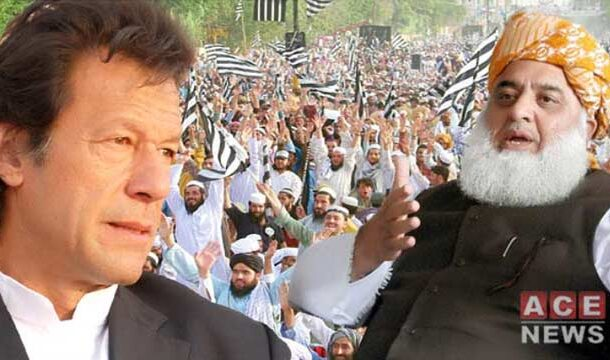 Foreign Funding Case: PTI to File a Case against JUI-F