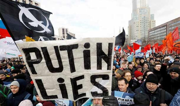 Russia Accused US of Interfering in Domestic Affairs