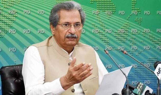 'O' Level Exams in Pakistan to be Rescheduled by Cambridge: Shafqat Mahmood