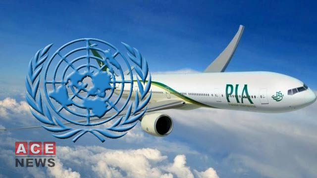 UN Restricts Staff Travelling on Pakistan-Registered Airlines