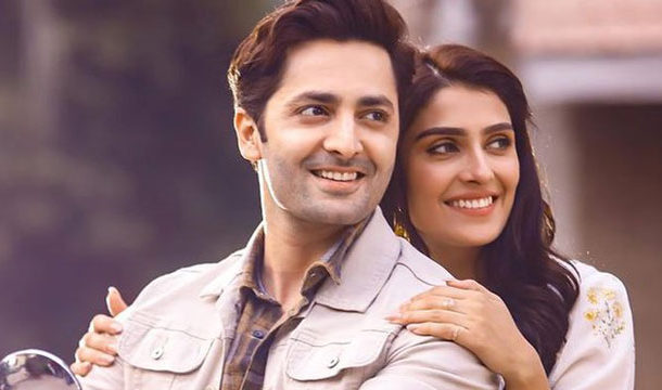 Ayeza Khan Soaks up the Sun with Danish Taimoor's Husband in her Beloved Picture