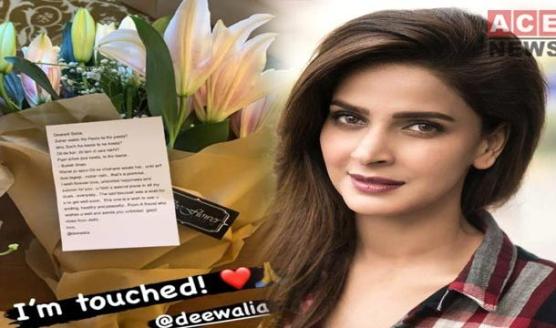 Saba Qamar Showered By Secret Admirer With Gifts & Compliments