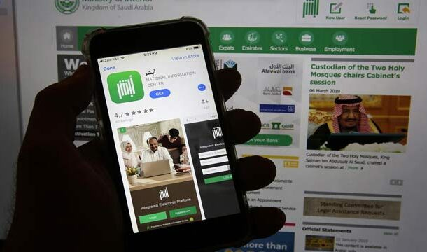 13 New Electronic Services Launched by Saudi Arabia