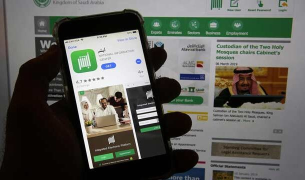 Saudi Arabia Launched Absher Platform for GCC Countries